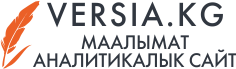 www.versia.kg